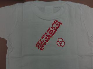Tシャツ クロス