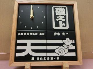 タイル時計4枚スタンドタイプ