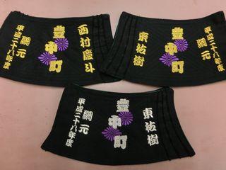 手甲 刺繍